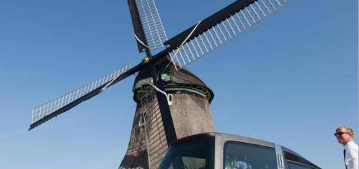 Klaas Zaal (molen 1)